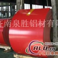 中国红铝卷铝板厂家直销供应
