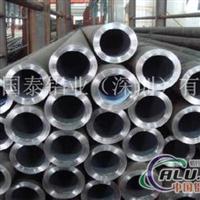进口防锈5083无缝铝管,国标铝管