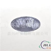 蛋撻鋁箔托 鋁箔容器