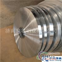 0.025mm铝箔0.03mm铝箔