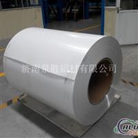 纯白色铝卷铝板厂家价格