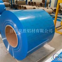 山东优质深蓝色铝卷铝板价格厂家