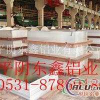 厂家生产合金铝板,品质保证