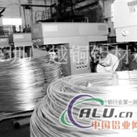 進口高純鋁線,日本高純鋁線