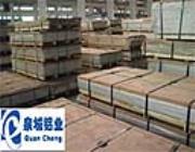 3.0mm保温铝板3.0mm防锈铝板