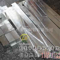 可電鍍進口鋁棒7141