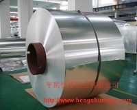 铝卷生产,防锈铝卷,防腐保温铝卷,管道保温合金铝卷3003