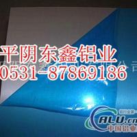 專業生產5052拉伸鋁板