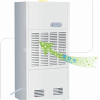 電力機房除濕器CFZ8.8B