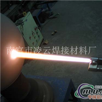 F301镍钨粉末纯镍粉末