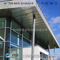 专业生产铝镁锰金属屋面板