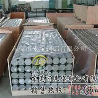 A7075抗氧化进口铝板!