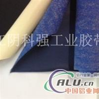 铝合金转印机公用硅胶弹力布