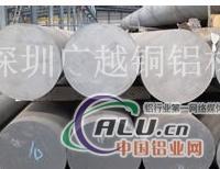 日本进口铝棒,美国进口铝棒