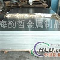 上海韻哲銷售ZMgRE3Zn2Zr—T6鎂板