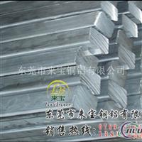 超硬进口铝板A2024