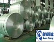 铝皮质量哪家好?济南泉城铝业