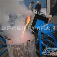 小型熔铝炉 坩埚熔铝炉