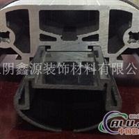 铝合金工业型材I