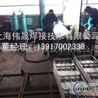 建筑铝模焊机