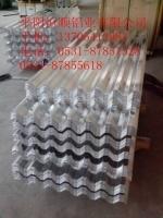 供应瓦楞铝板