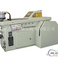 制造电容器铝外壳挤压机