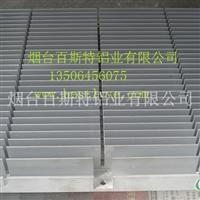 鋁合金散熱器、鋁合金電子散熱器