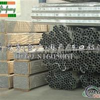 平直光亮铝管 5052 机械拉丝铝管