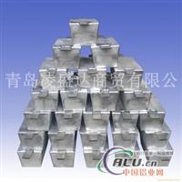优质的A00铝锭 电解铝供应商
