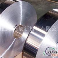 鋁箔 鋁箔分切卷
