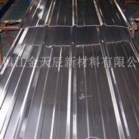 鋁板 鋁合金壓型板