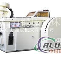 制造电容器铝壳挤压机