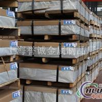 2014进口铝板2014铝方管齐全