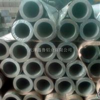 天津南铝厂7075铝管铝棒