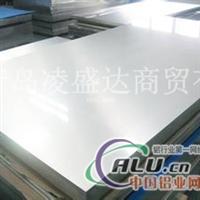 长期供应A00铝锭 电解铝 铝板
