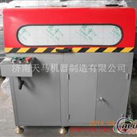 铝业网全自动角码锯生产厂家