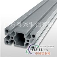 工业铝型材、建筑铝型材、国标铝材