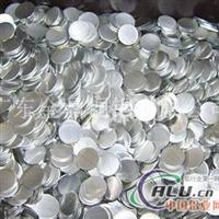 铝圆片6061T6国标双面贴膜铝板