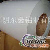 專業生產氟碳涂層鋁卷,彩涂鋁卷