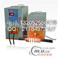 感应加热设备淬火机床高频焊机