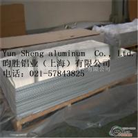现货批发5A05热轧铝板热轧铝棒