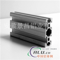 工业铝型材工业铝材