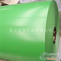 南京供1060彩涂铝板15163816299