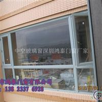 别墅铝合金推拉窗尺寸