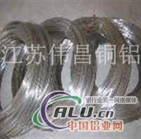 5251铝合金线5454合金铝线供应商