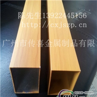 木纹铝型材隔断 铝合金型材