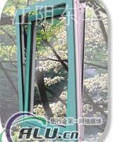 无锡铝型材厂(东华铝业)
