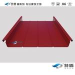 批发供应铝镁锰屋面板
