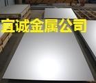 供应西南铝业铝合金板6082T6