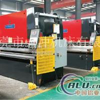 30T1600小型液压折弯机